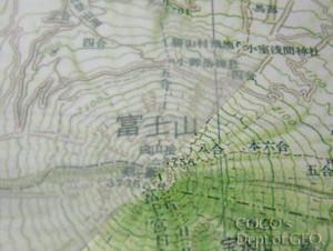 trace-hakushi